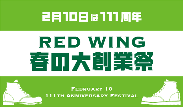 happy birthday red wing