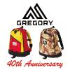 【グレゴリー】40周年記念モデル第二弾 本日予約受付スタート!