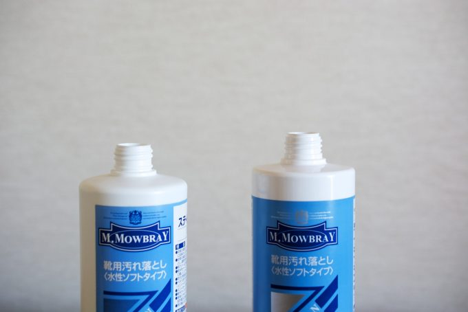 [M.Mowbray Stain remover]