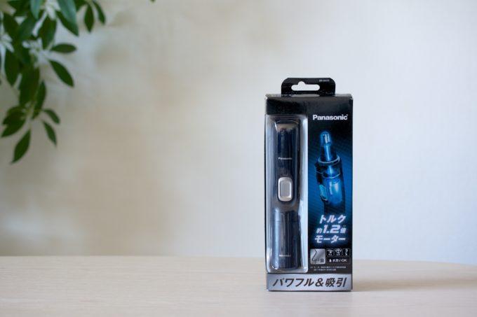 Panasonic エチケットカッター ER-GN70